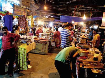 Brahmputra Market