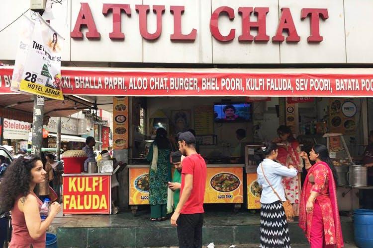 Atul Chaat, Rajouri Garden
